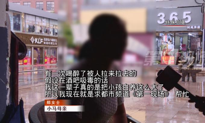 Cô Trịnh kể lại với phóng viên việc phát hiện con gái làm việc tại quán bar trong thành phố. Ảnh: 163.com.