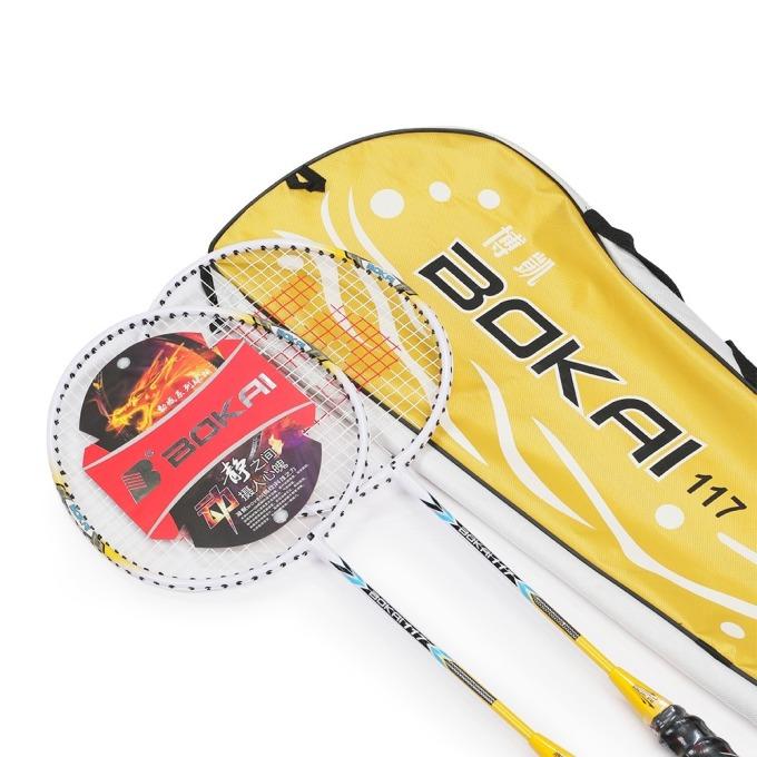 Cặp vợt cầu lông SL117 có giá chỉ 169.000 đồng trên Shop VnExpress, giảm 16% so với giá gốc. Thiết kế vợt bắt mắt với ba màu vàng, trắng, đen nổi bật, thể hiện sự cá tính, năng động. Cán vợt cứng với dây đan to, chắc và bền. Khớp nối giữa cán vợt và mặt vợt chắc chắn, độ bền cao. Vợt cầu lông thích hợp với mọi độ tuổi, giúp rèn luyện sức khỏe thời dịch.
