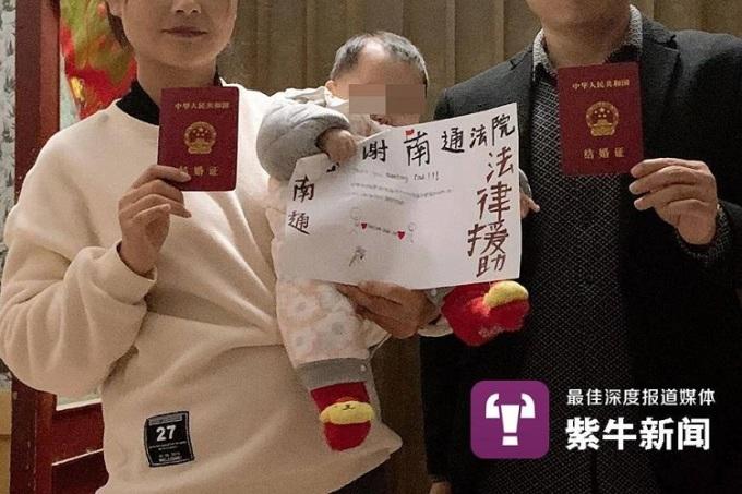 Mất gần một năm kiện cáo, Shang Shang mới được tòa án công nhận chưa từng kết hôn. Ảnh: Thepaper.