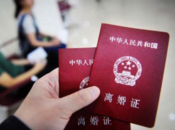 Giấy chứng nhận đã ly hôn tại Trung Quốc. Ảnh: sina