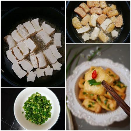 Đậu phụ rán tẩm hành là một món ăn vô cùng đơn giản, dễ làm từ khâu mua nguyên liệu đến cách chế biến. Ảnh: Bùi Thủy.