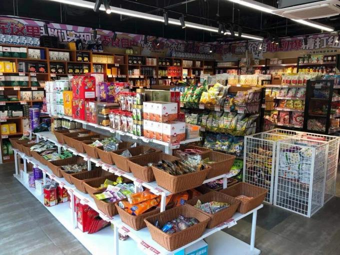Một cửa hàng HotMaxx, chuyên bán các loại thực phẩm sắp hết hạn sử dụng, ở Bắc Kinh. Ảnh: SCMP.