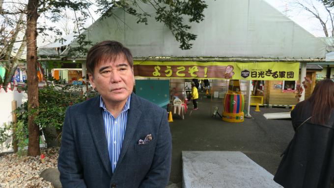 Ông Taro Murasaki - điều hành công viên giải trí Osaru Land cũng có những trải nghiệm rất tồi tệ vì có xuất thân từ burakumin. Ảnh: Nhân vật cung cấp.