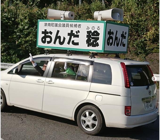Dù đề cao văn hóa trật tự, không gây ồn ào nhưng những chiếc xe quảng cáo bằng âm thanh lại khá phổ biến ở Nhật Bản, gây nhiều phiền hà. Ảnh: Brightside.